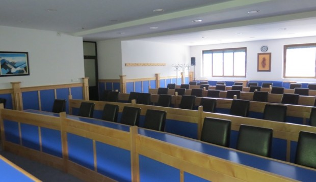 Sala Skupštine BPK-a