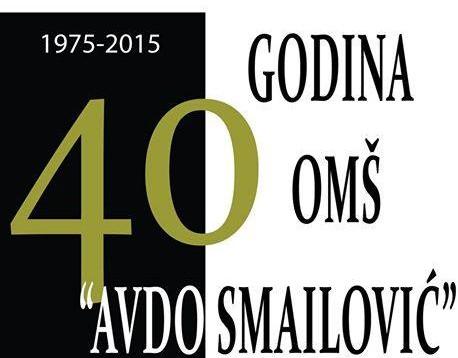 40 godina OMŠ Avdo Smailović