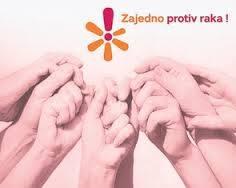 Dan borbe protiv raka