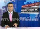 Dnevnik RTV BPK 10.04.2017.